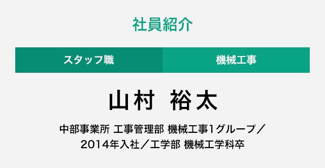 福岡県 Indeed | 設計 - 給排水衛生設備工事 施工の求人